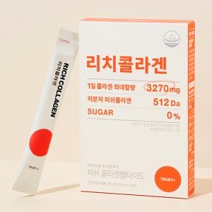 리치콜라겐 1box(13ml x 14포) 2주분