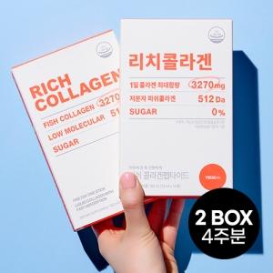 리치콜라겐 2box (13ml x 28포) 4주분