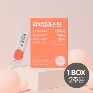 리치 엘라스틴 1box(2g x 14포) 2주분