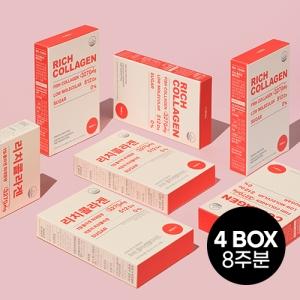 리치콜라겐 4box (13ml x 56포) 8주분